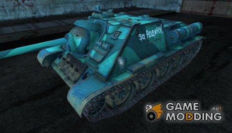 Шкурка для СУ-85 for World of Tanks