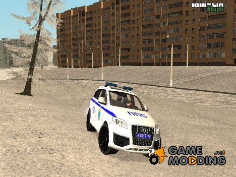 Audi Q7 Полиция for GTA San Andreas