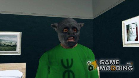 Маска чёрной свиньи (GTA Online) for GTA San Andreas