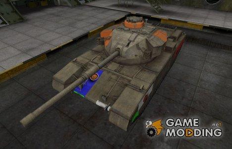 Качественный скин для FV4202 for World of Tanks