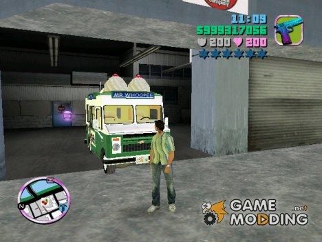 Рубашка Джо Барбаро из Mafia 2 для GTA Vice City
