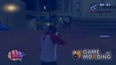 Замедление времени при стрельбе как в GTA V for GTA San Andreas