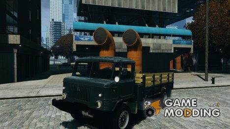 ГАЗ 66 для GTA 4