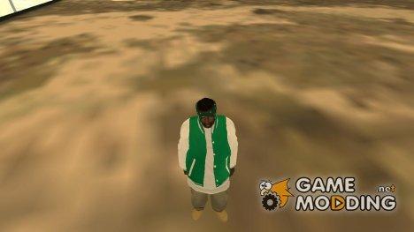 Grove st.Poncha для GTA San Andreas