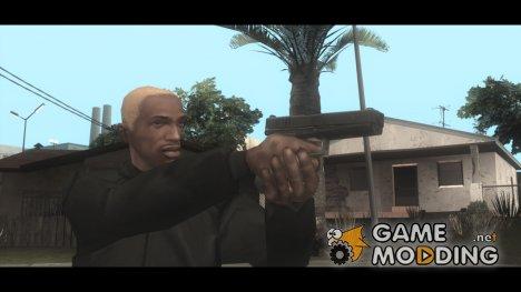 Реалистичные настройки оружия в файле «Weapon.dat» (Single Ver.) для GTA San Andreas