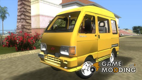 Kia Towner для GTA Vice City