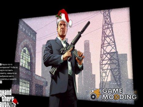 Новогодние загрузочные экраны for GTA 5