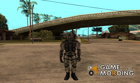 Инопланетянин for GTA San Andreas