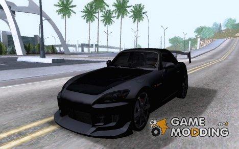 Honda S2000 Q-Customs for GTA San Andreas