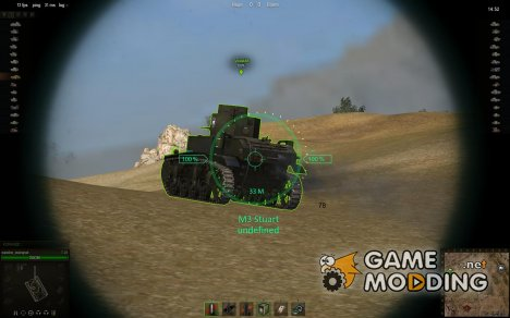 world of tanks прицелы 0 7 4 for World of Tanks