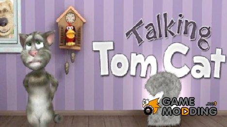 Talking Tom Cat 2 1.0 для GTA San Andreas
