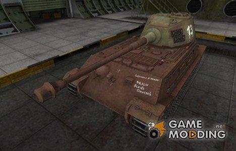 Исторический камуфляж VK 45.02 (P) Ausf. B для World of Tanks