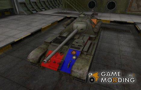 Качественный скин для СУ-101 for World of Tanks
