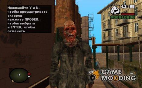 Зомби с окровавленной головой из S.T.A.L.K.E.R для GTA San Andreas
