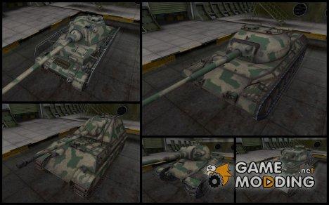 Немецкий пак с камуфляжами for World of Tanks