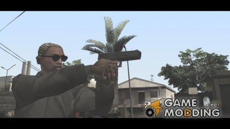 Реалистичные настройки оружия в файле «Weapon.dat» 2.0 (Single Version) для GTA San Andreas