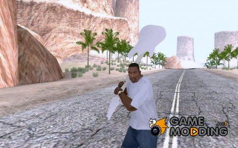 Белая Электрогитара В.Цоя для GTA San Andreas