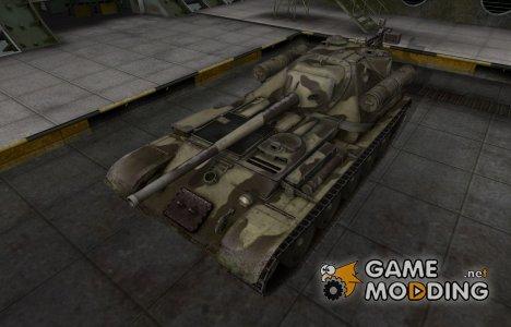 Пустынный скин для СУ-101 for World of Tanks