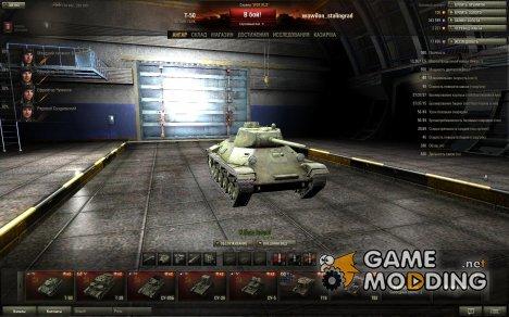 Премиум ангар (слегка модифицированный) for World of Tanks