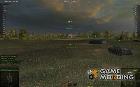 """Прицел аркадный """"минималистик"""" для World of Tanks"""