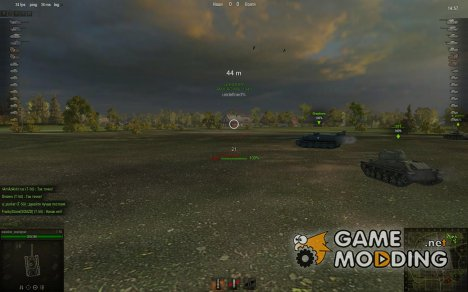 "Прицел аркадный ""минималистик"" for World of Tanks"