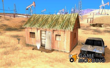 Дом в пустыне v.2 for GTA San Andreas