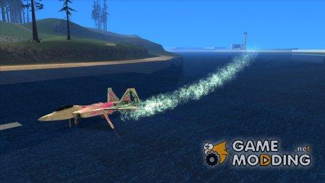 Watereffect for GTA San Andreas