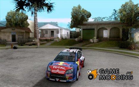 Citroen C4 WRC для GTA San Andreas