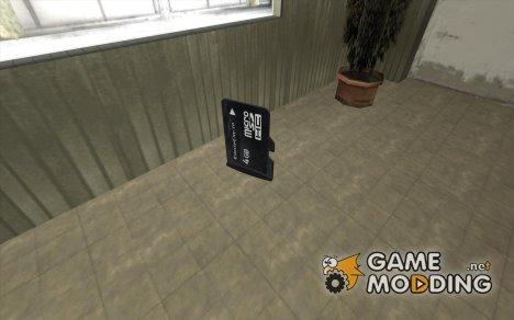 Новая текстура сохранения for GTA San Andreas