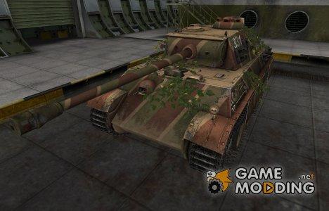Исторический камуфляж PzKpfw V Panther for World of Tanks