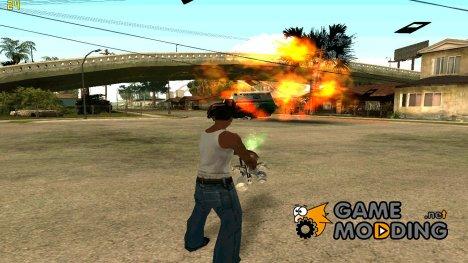 Пак наркоманского оружия by Gmn-Robots для GTA San Andreas