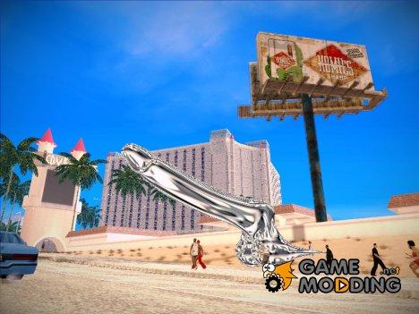 Полет судьбы for GTA San Andreas