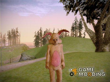 Грустный Кролик для GTA San Andreas