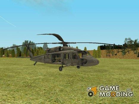 Пак вертолётов для GTA San Andreas