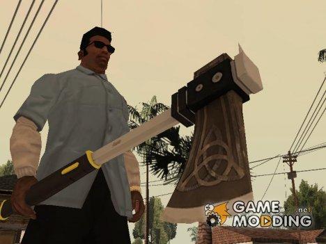 The Woodman's Axe для GTA San Andreas