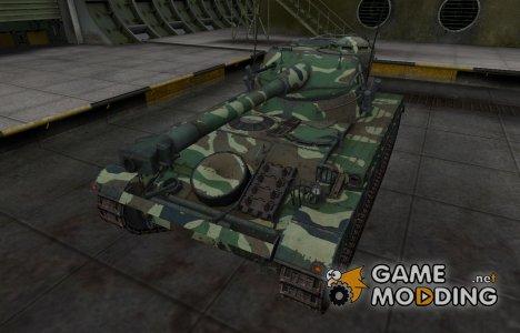 Скин с камуфляжем для AMX 13 75 for World of Tanks