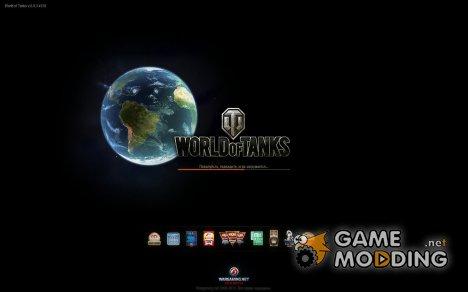 Загрузочные экраны for World of Tanks