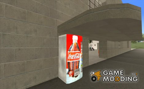 Cola Automat 1 for GTA San Andreas