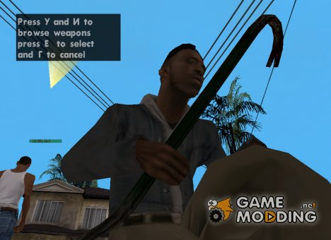 Лом из Penumbra: Black Plague для GTA San Andreas