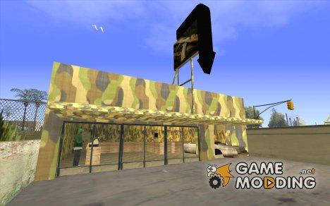 Оружейный магазин на груве for GTA San Andreas