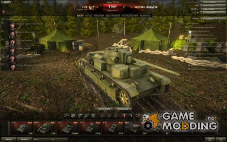 Летний ангар World of Tanks for World of Tanks