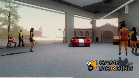 """Оживление """"Otto's Autos"""" for GTA San Andreas"""