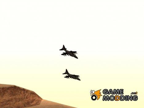 Воздушный патруль (CLEO) для GTA San Andreas