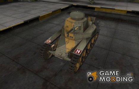 Исторический камуфляж МС-1 для World of Tanks