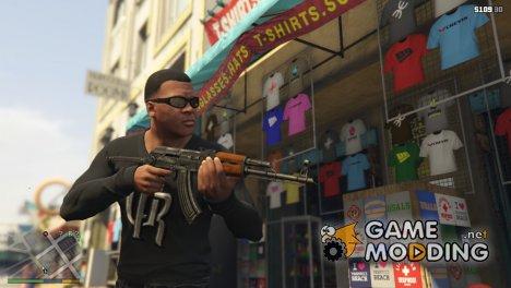 AKMS для GTA 5