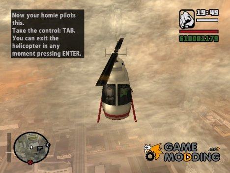Смена водителя v1.2.6 for GTA San Andreas