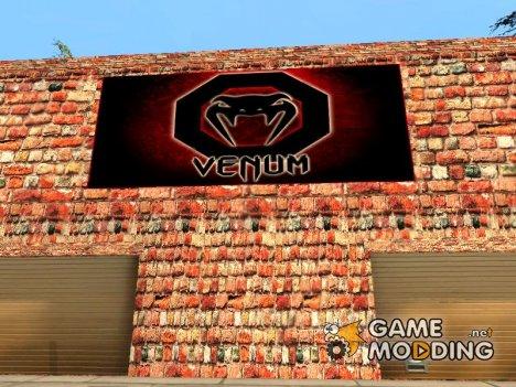 Venum Gym для GTA San Andreas