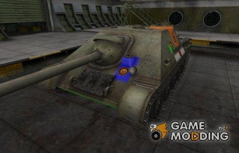 Качественный скин для СУ-122-44 for World of Tanks