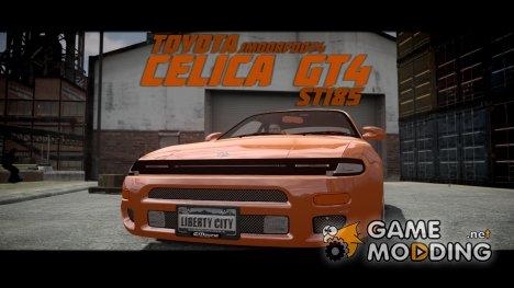 Toyota Celica ST185 GT4 для GTA 4