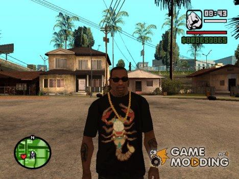 "Футболка с знаком зодиака ""Скорпион"" for GTA San Andreas"
